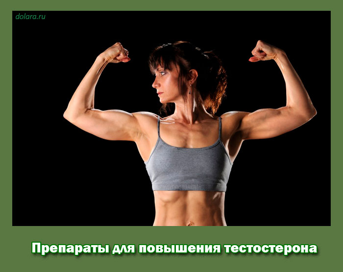 как похудеть и какие упражнения нужно делать