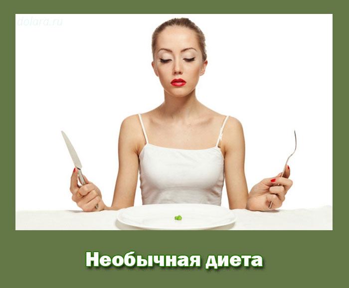 как быстро похудеть продукты