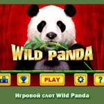 Игровой слот Wild Panda