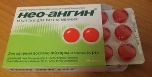Антибиотики от боли в горле